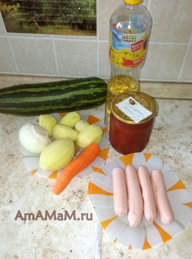Состав и рецепт рагу из кабачков с картошкой в томате с сосисками
