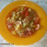 Овощное рагу с кабачками, картошкой и сосисками