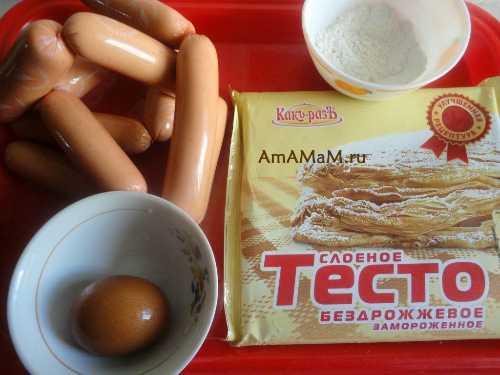 Состав продуктов для приготовления сосисок в слоеном тесте