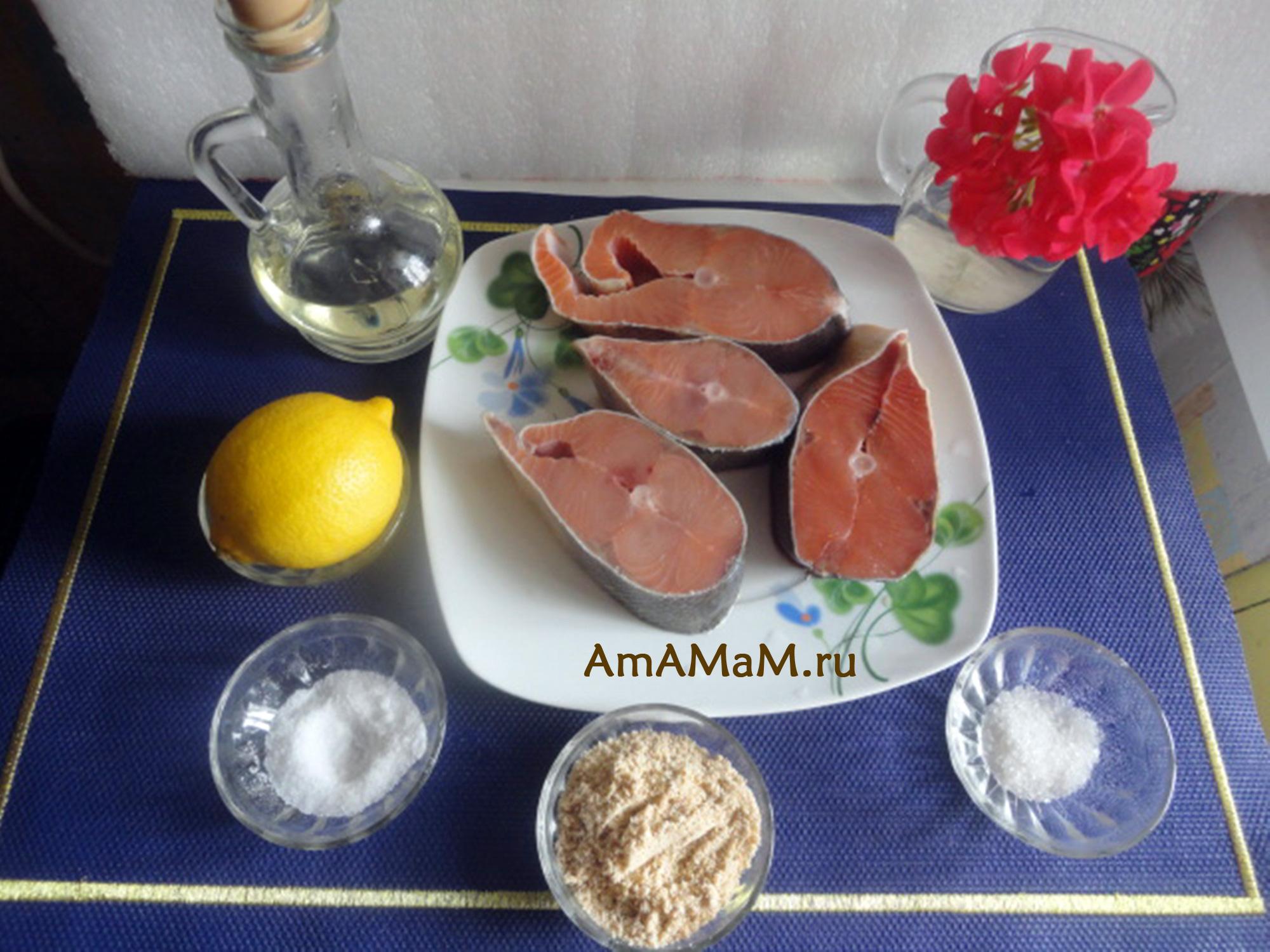 Кета стейк фото рецепт пошаговый