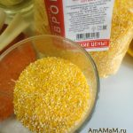 Фото кукурузной крупы и рецепт