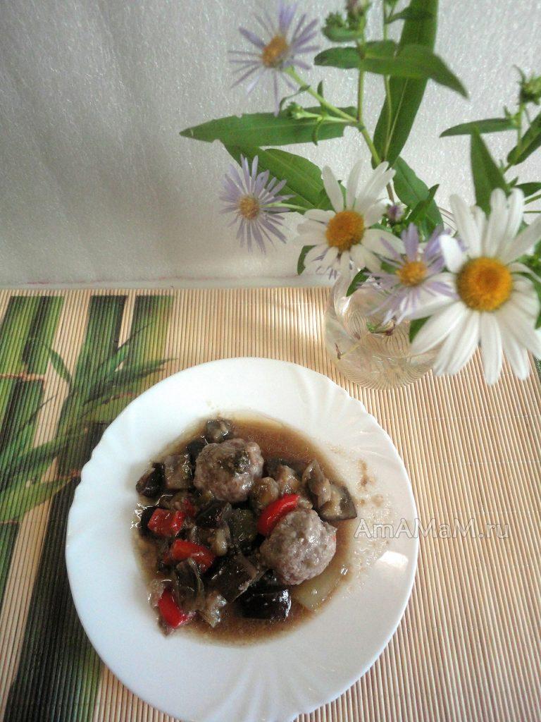 Тефтельски с баклажанами - рецепт и фото