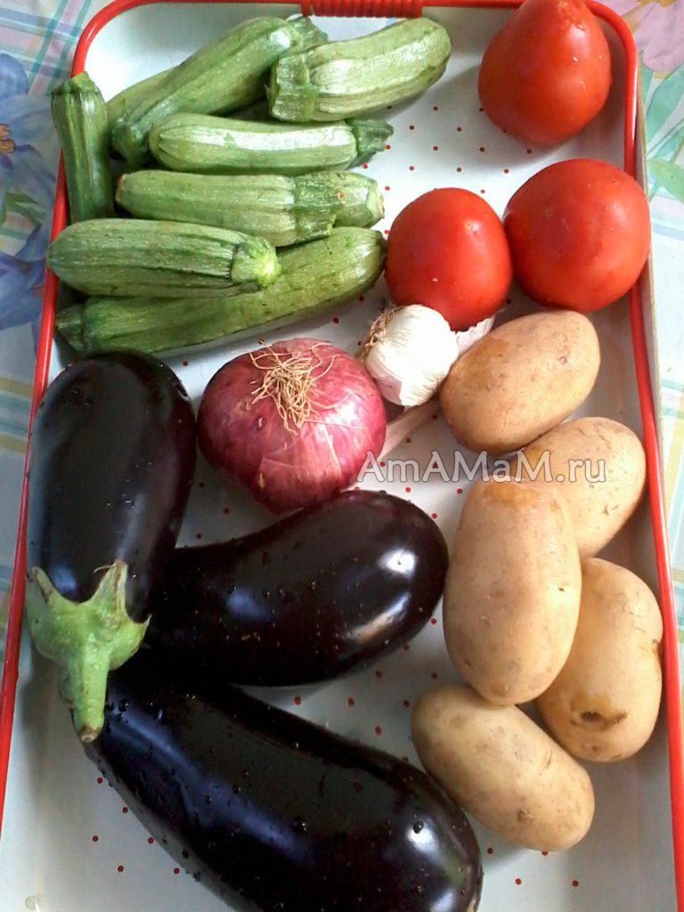 Ингредиенты бриама - овощного рагу в духовке