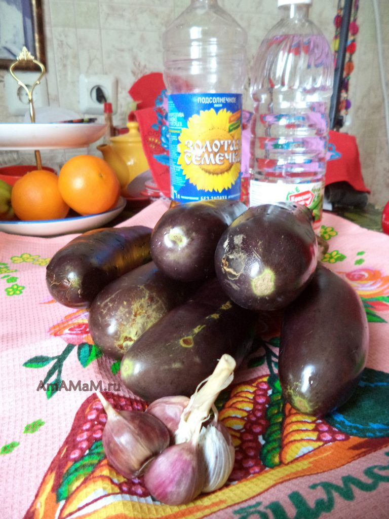 Баклажаны в маринаде - ингредиенты