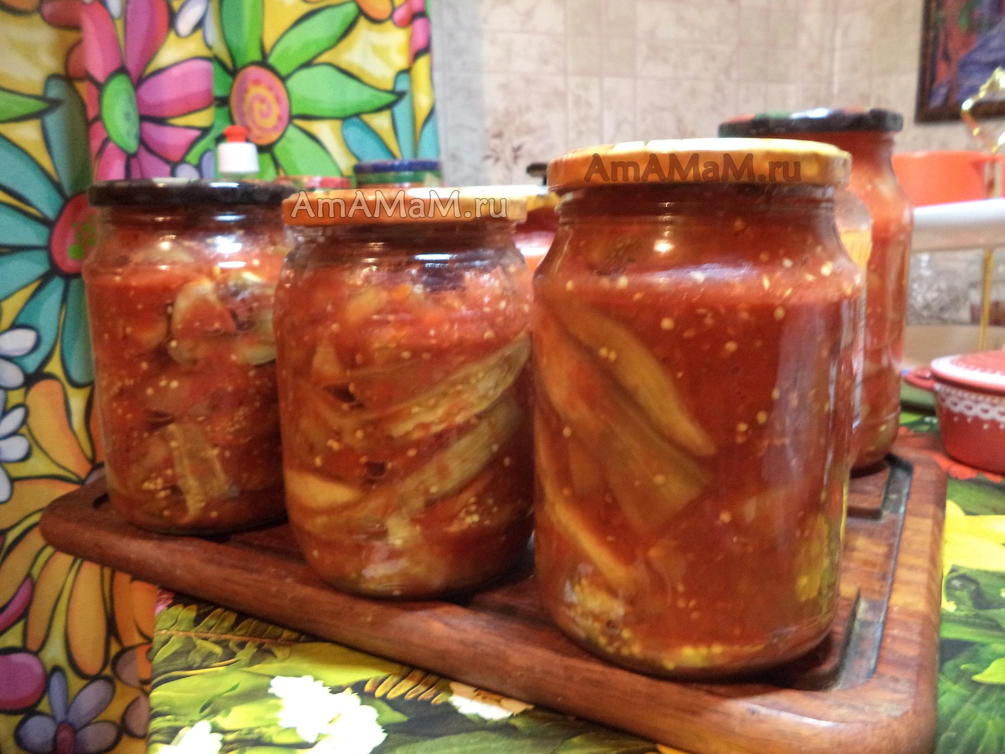 Салат на зиму с баклажанами и пошагово