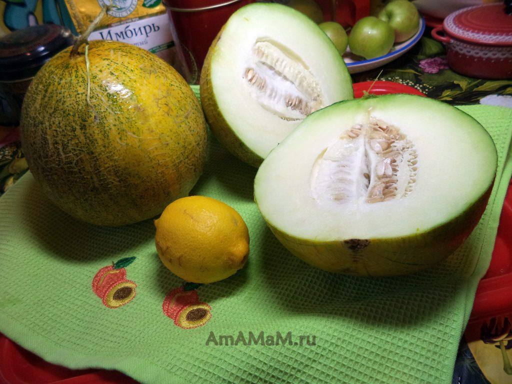 Дынное варенье с лимонами и яблоками