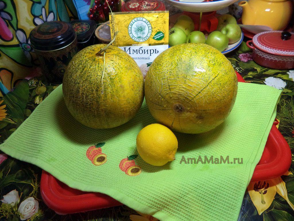Дыни - фото и рецепт варенья и джема
