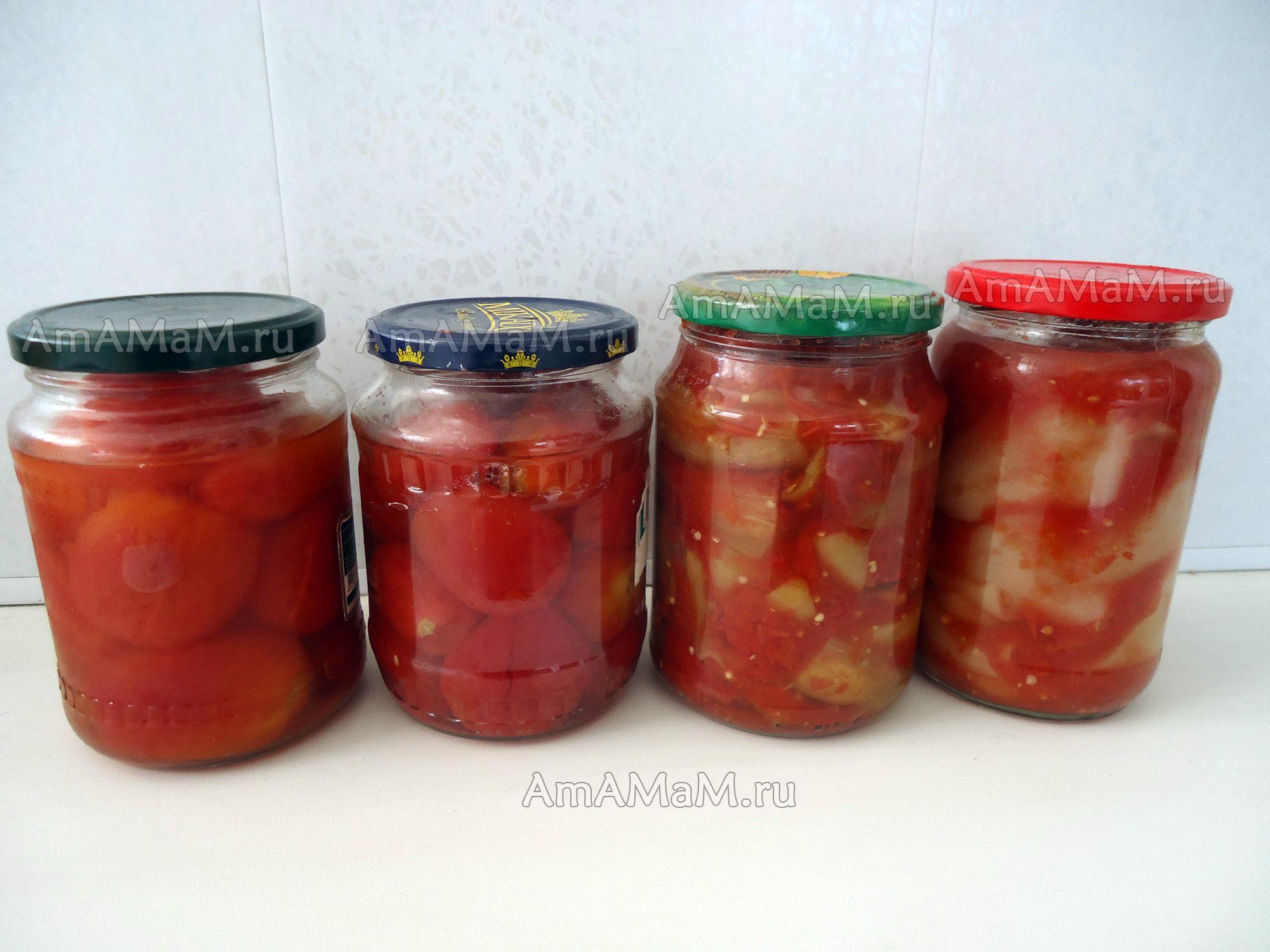 Баклажаны в томате и помидоры консервированные - рецепты