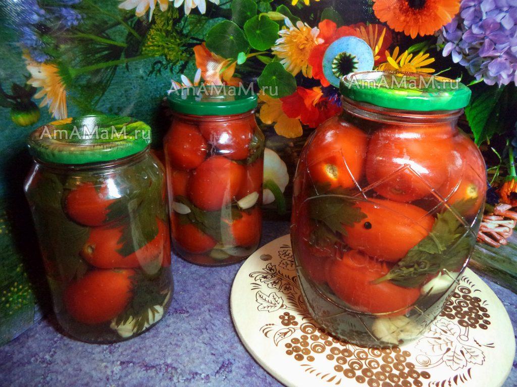 Рецепт помидоров в маринаде на зиму