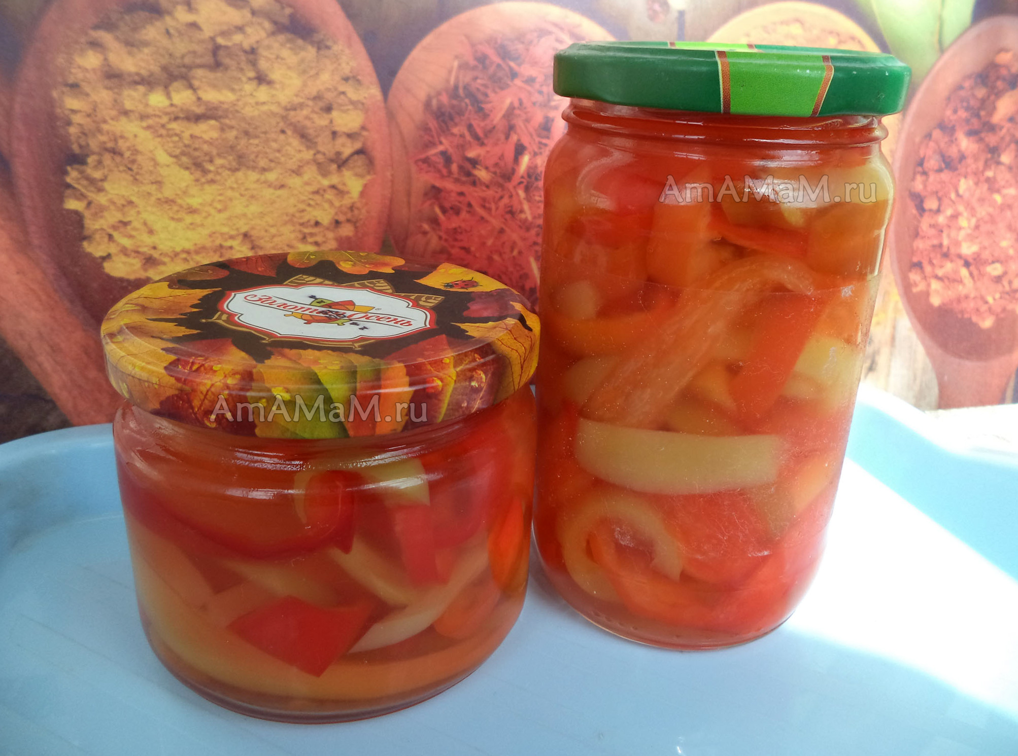 Маринованный перец рецепт маринада от Бабушки Эммы 65