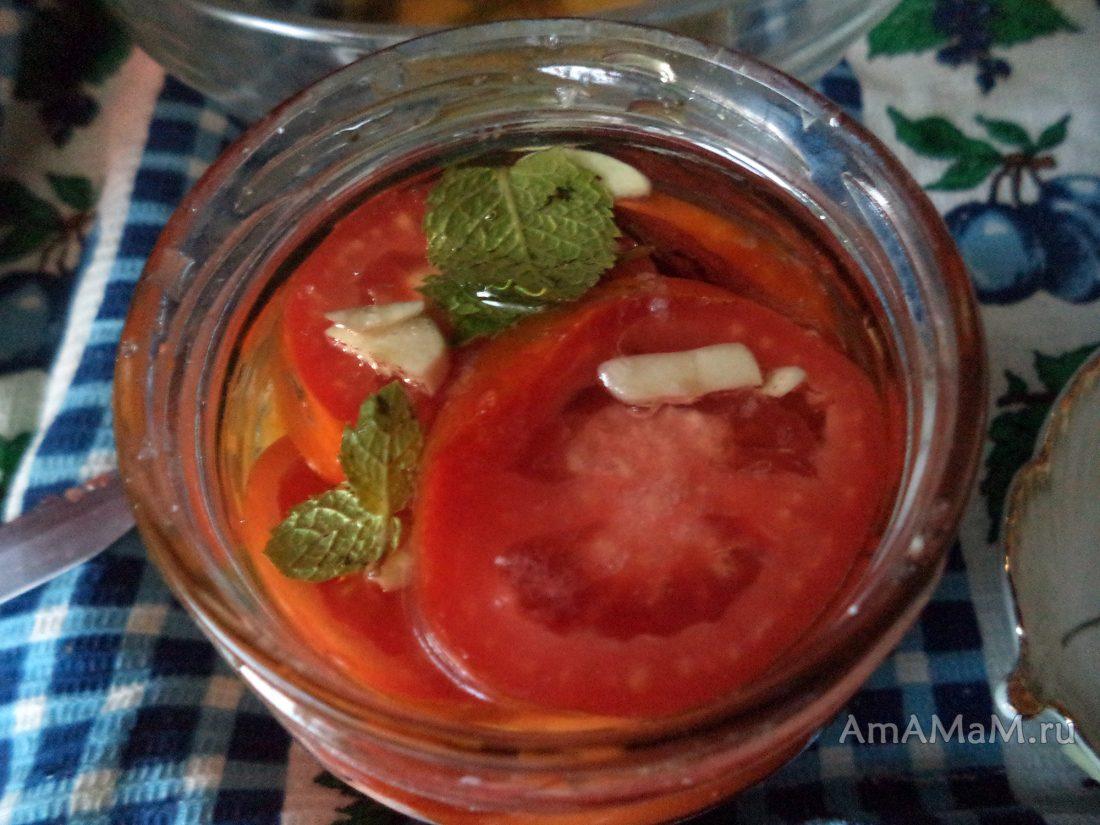 Салат на зиму без уксуса рецепт