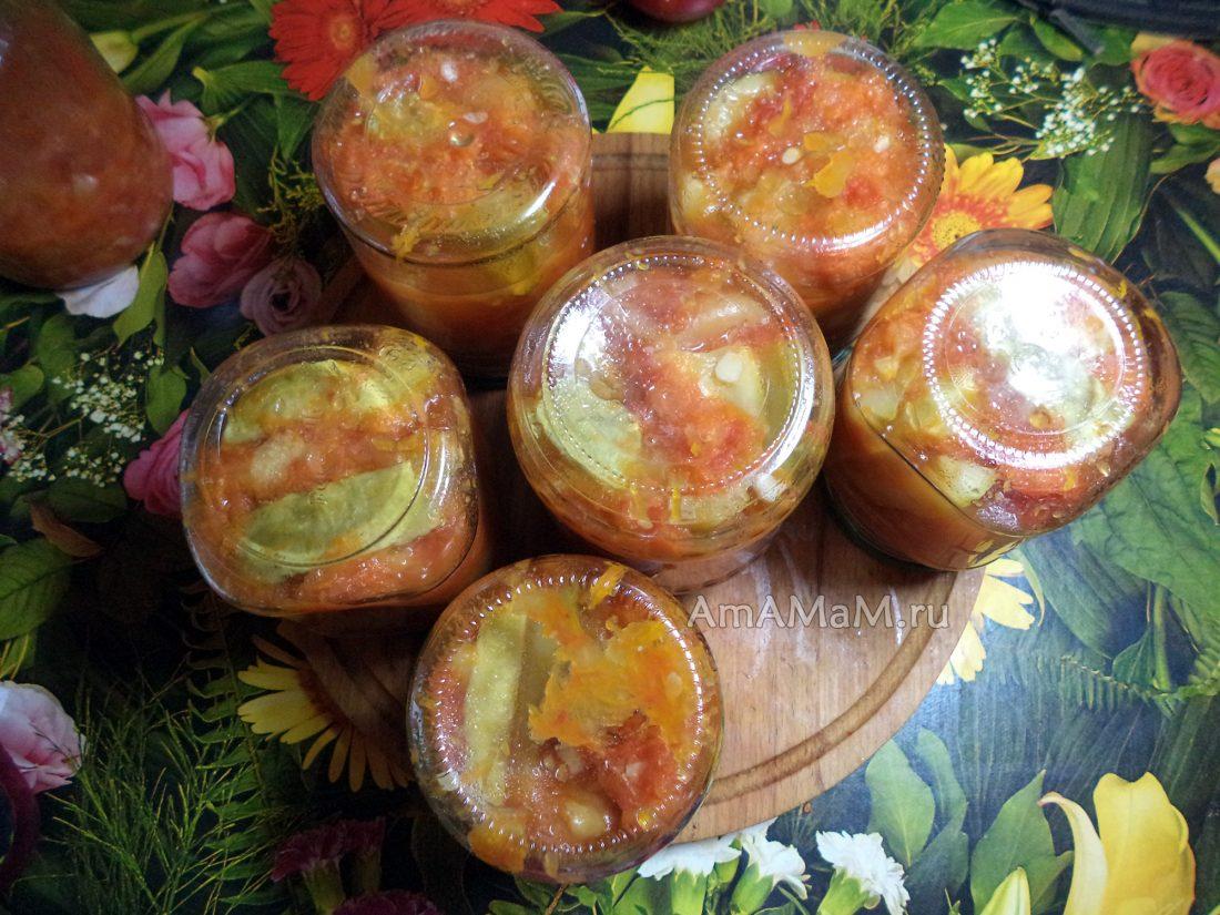Вкусный салат на зиму из кабачков пошагово