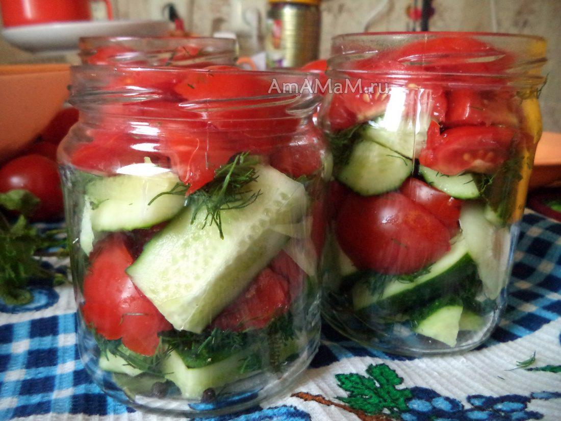 Салаты из огурцов помидоров и лука на зимуы с фото