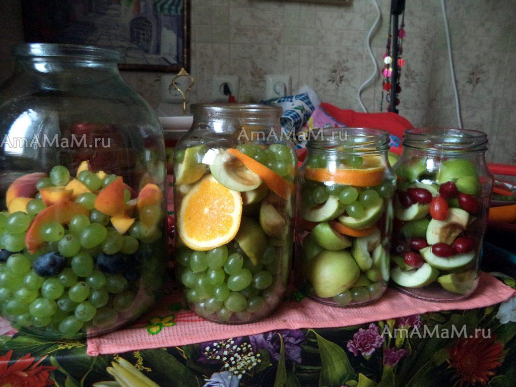 Рецепт компота с виноградом на зиму - заготовка
