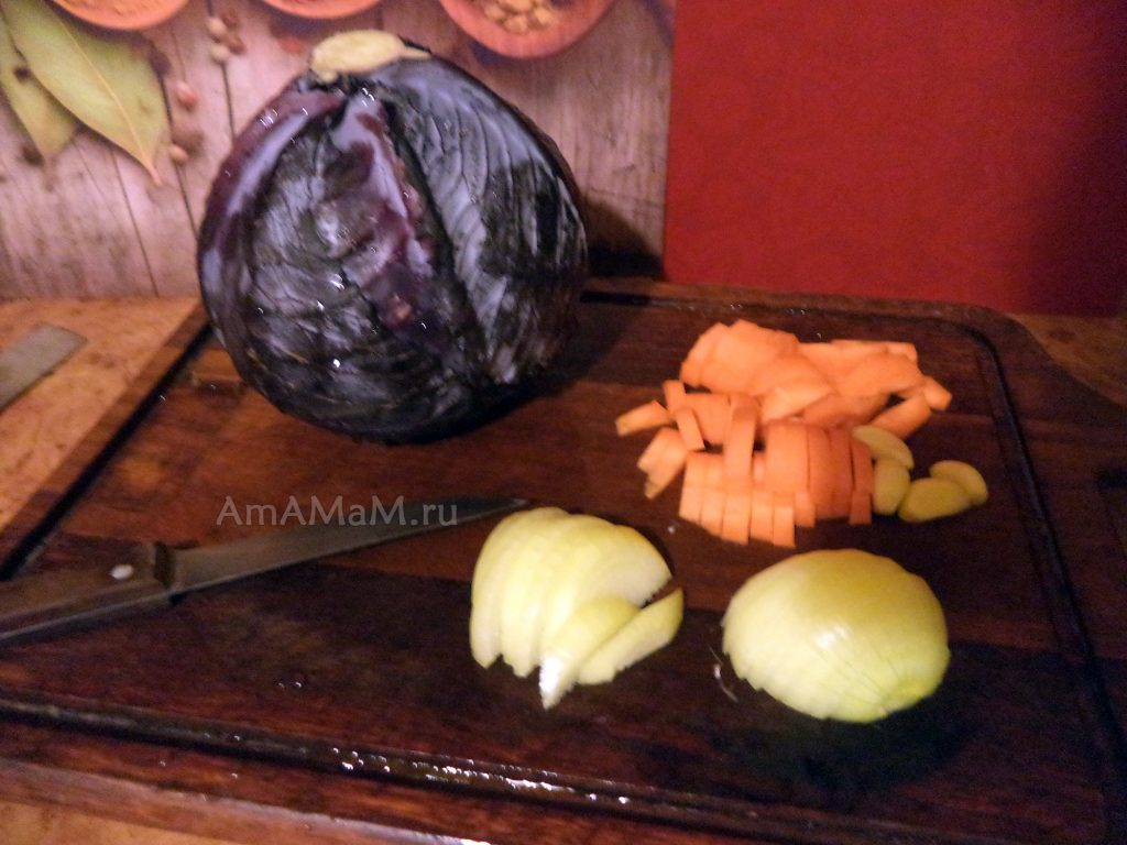 Краснокочанная капуста маринованная - фото приготовления салата