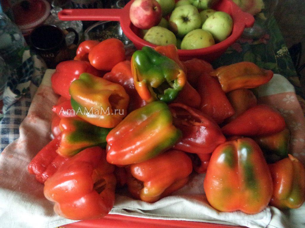 Перец и яблоки