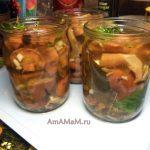 Грибы рыжики в маринаде