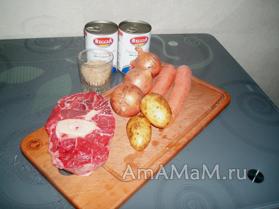 Ингредиенты харчо
