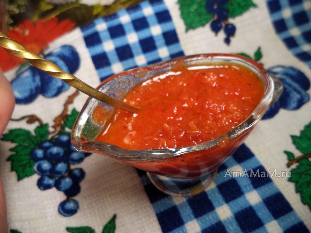 Томатный соус своими руками на зиму из помидоров, моркови и яблок