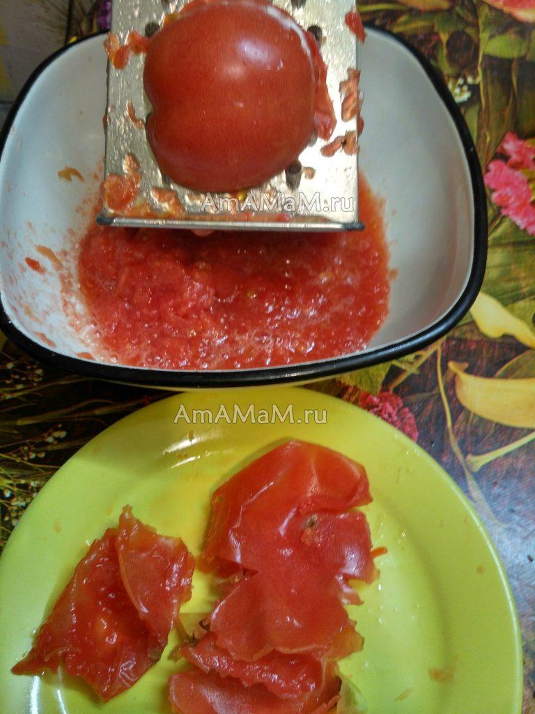 Приготовление томатного пюре на крупной терке