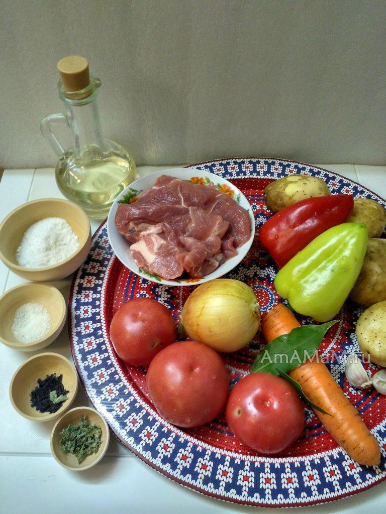 Инредиенты для томатного супа на свинине