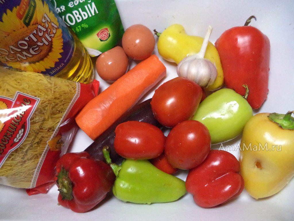 Вермишель, морковь, помидоры, сладкий перец, чеснок, яйца, масло, майонез