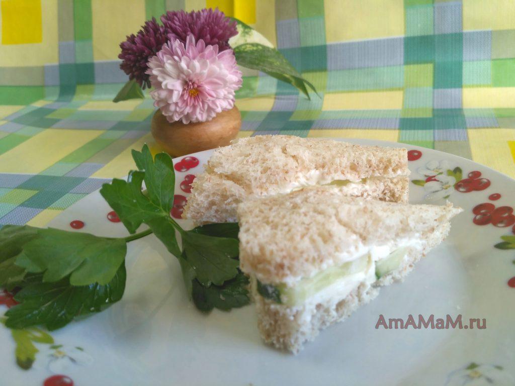 Способ приготовления английских сэндвичей с огурцами
