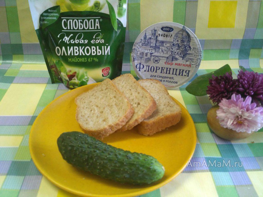 Ингрдеиенты для английских бутербродов - сэндвичей с огурцом