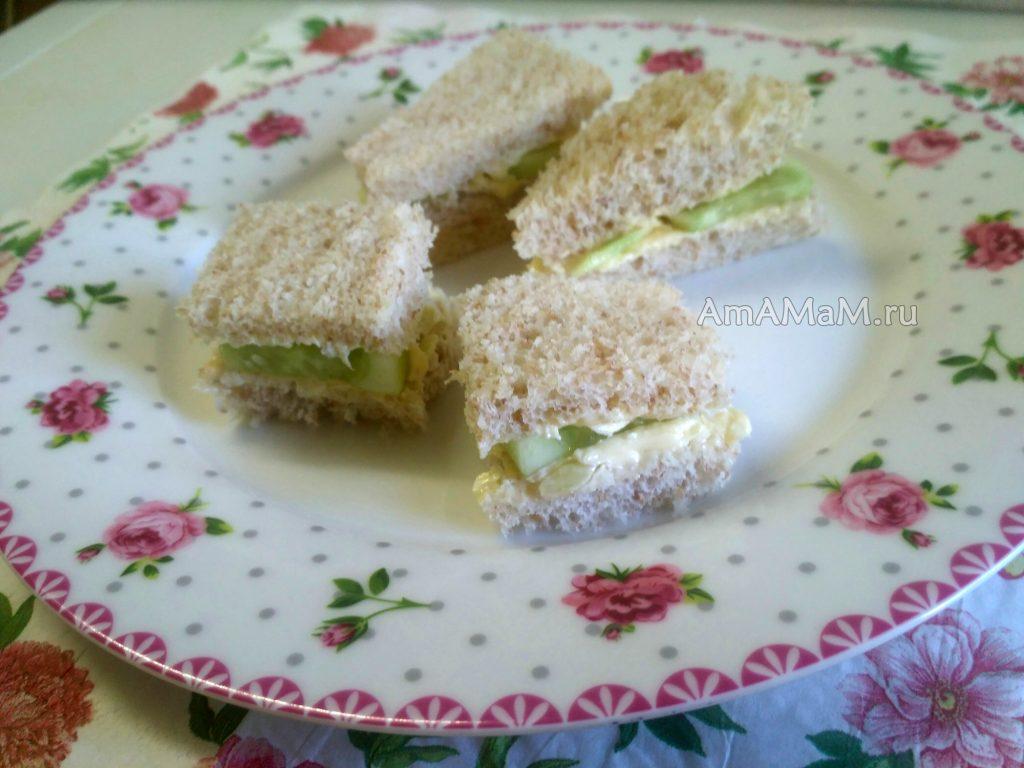 Рецепт сэндвичей с огурцом - английский рецепт