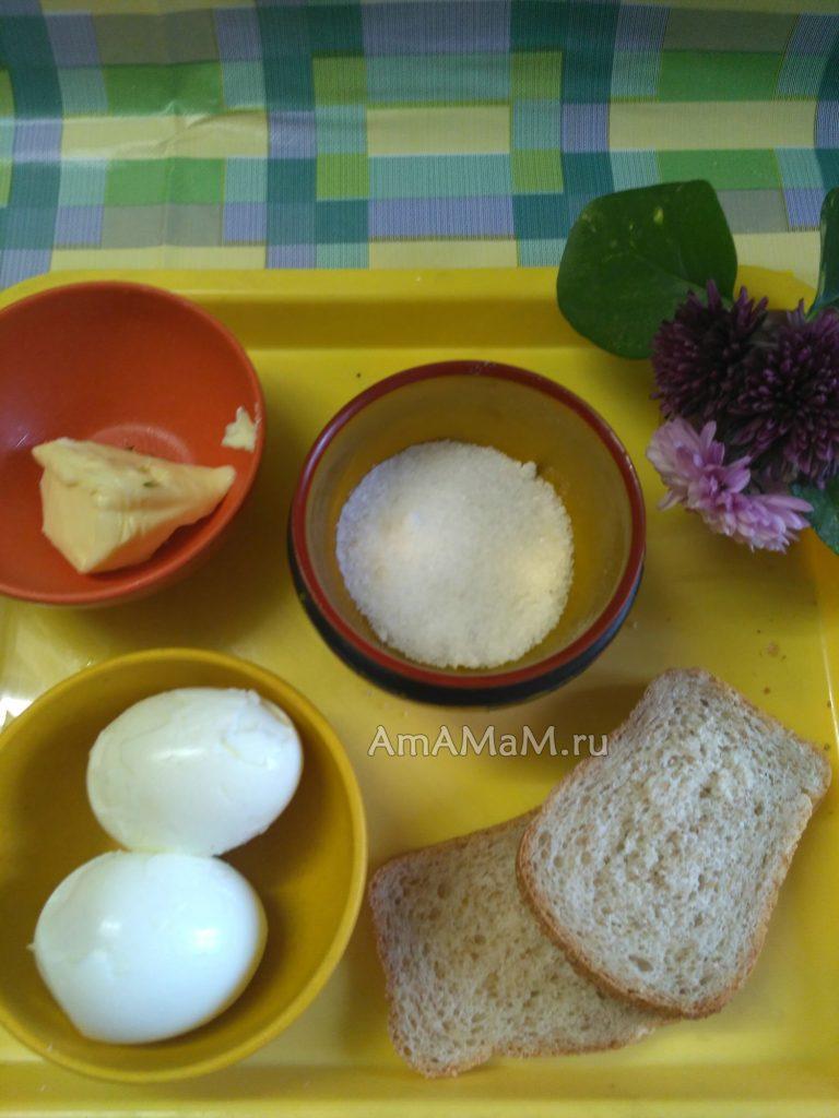Вкусные бутерброды с вареным яйцом - ингредиенты