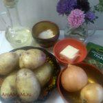 Картофель, специи, лук и масло для гратена