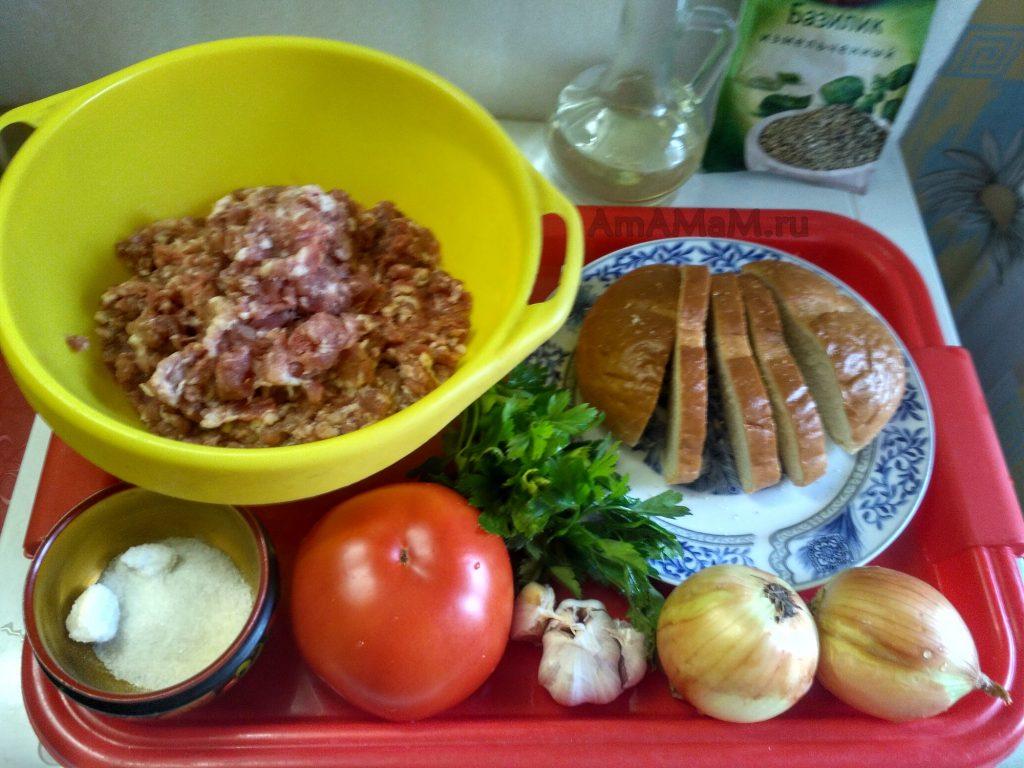 Ингредиенты котлет с помидорами