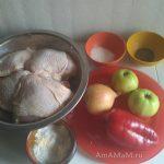 Бедрышки, яблоки, перец и лук для тушения