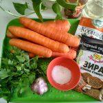 Что кладут в салат из моркови в Марокко