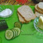 Как нарезать хлеб и огурцы для английских сэндвичей