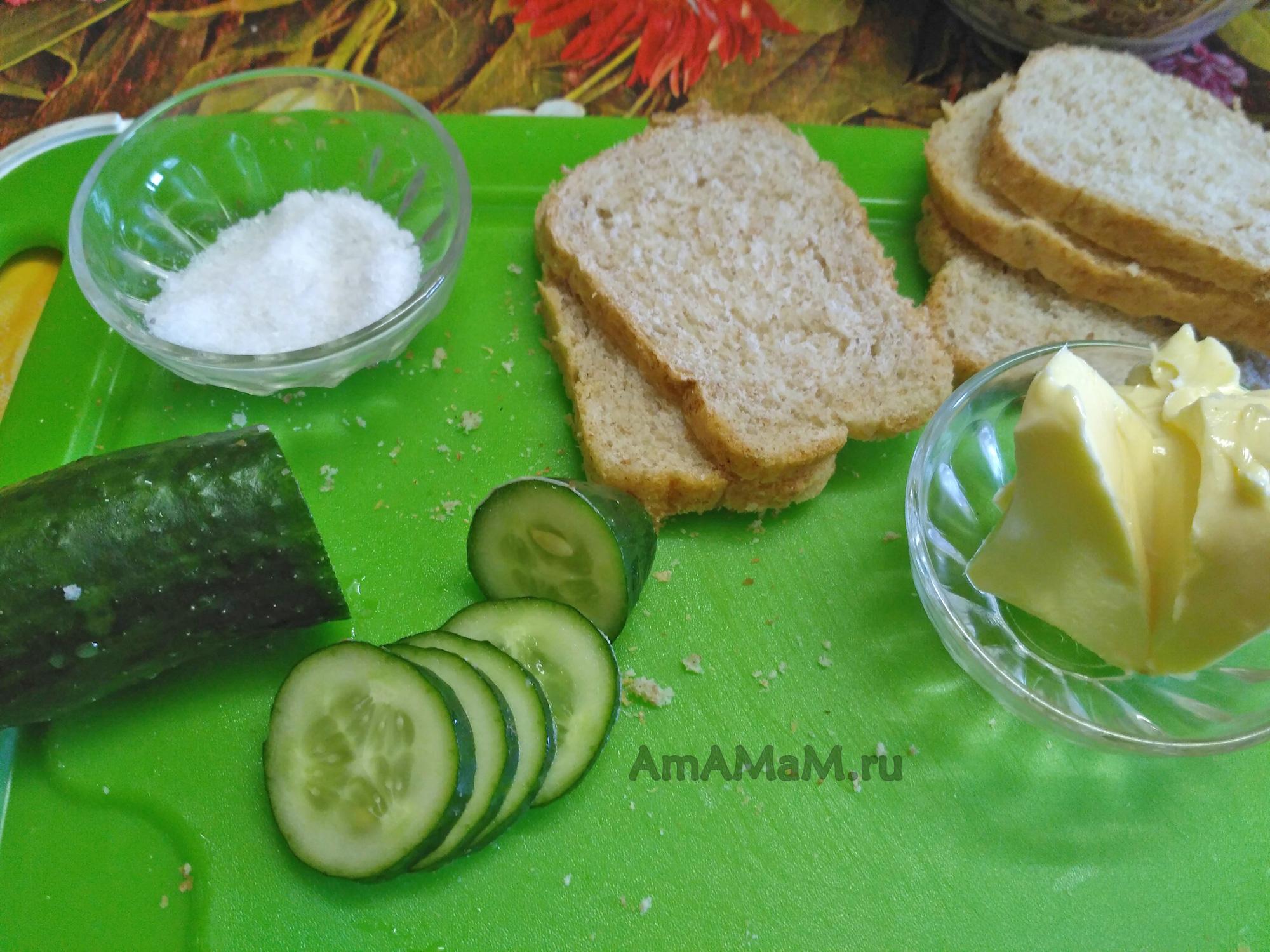 Как сделать бутерброды с огурцами