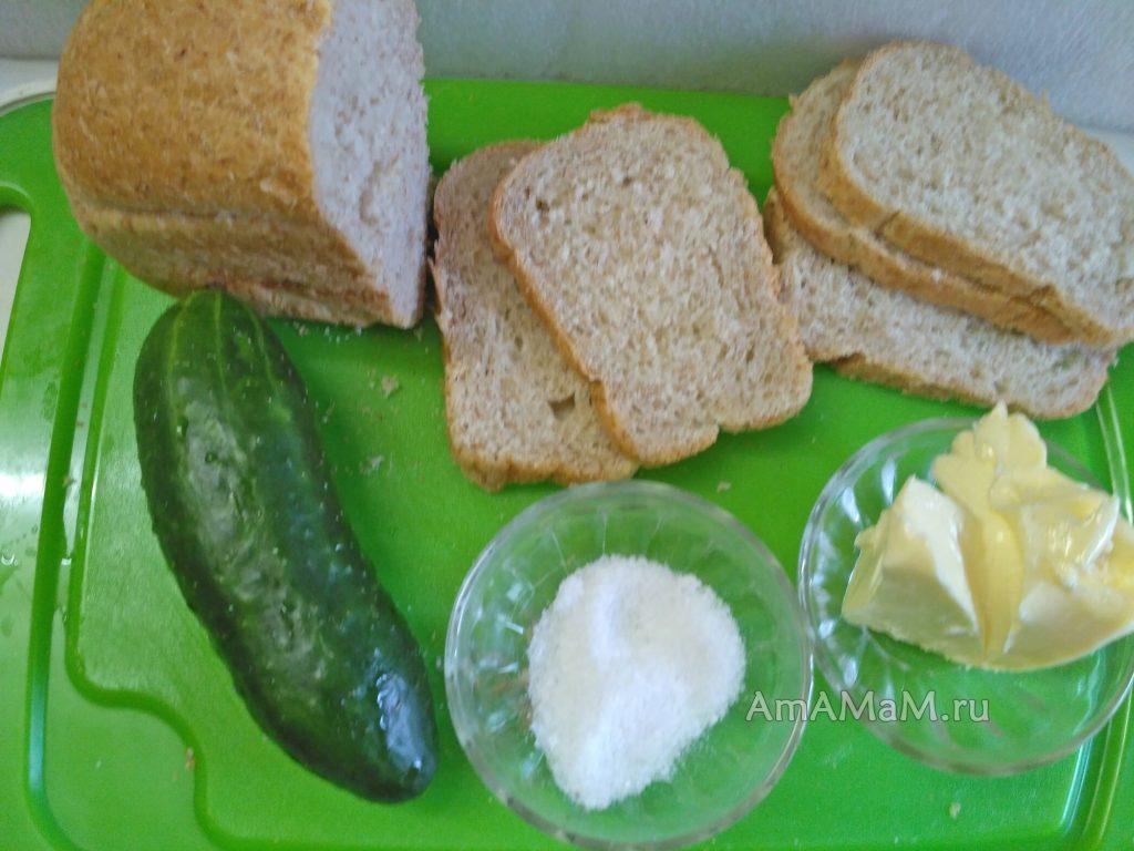 Что нужно для сэндвича с огурцом