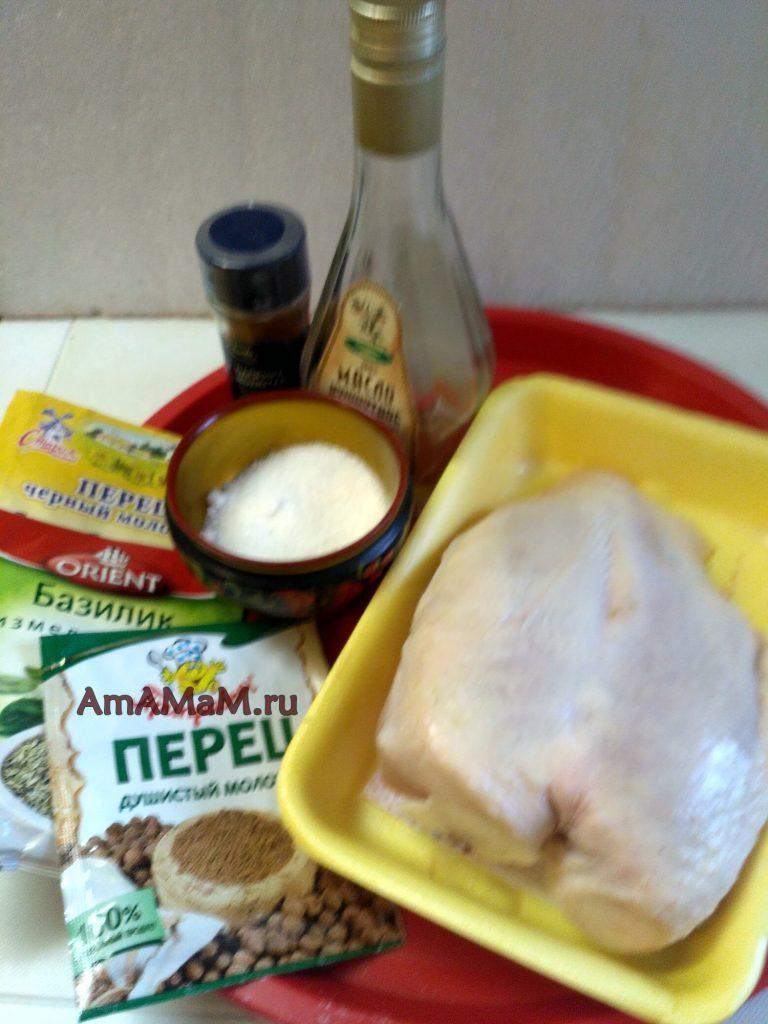 Куриная грудка запеченная - ингредиенты пастромы