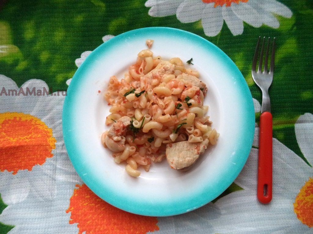 Рецепт свинины с макаронами в томате