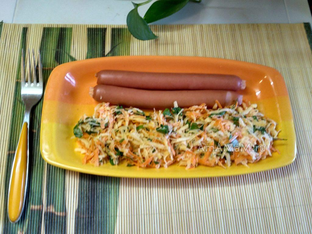 Репа - рецепт салата