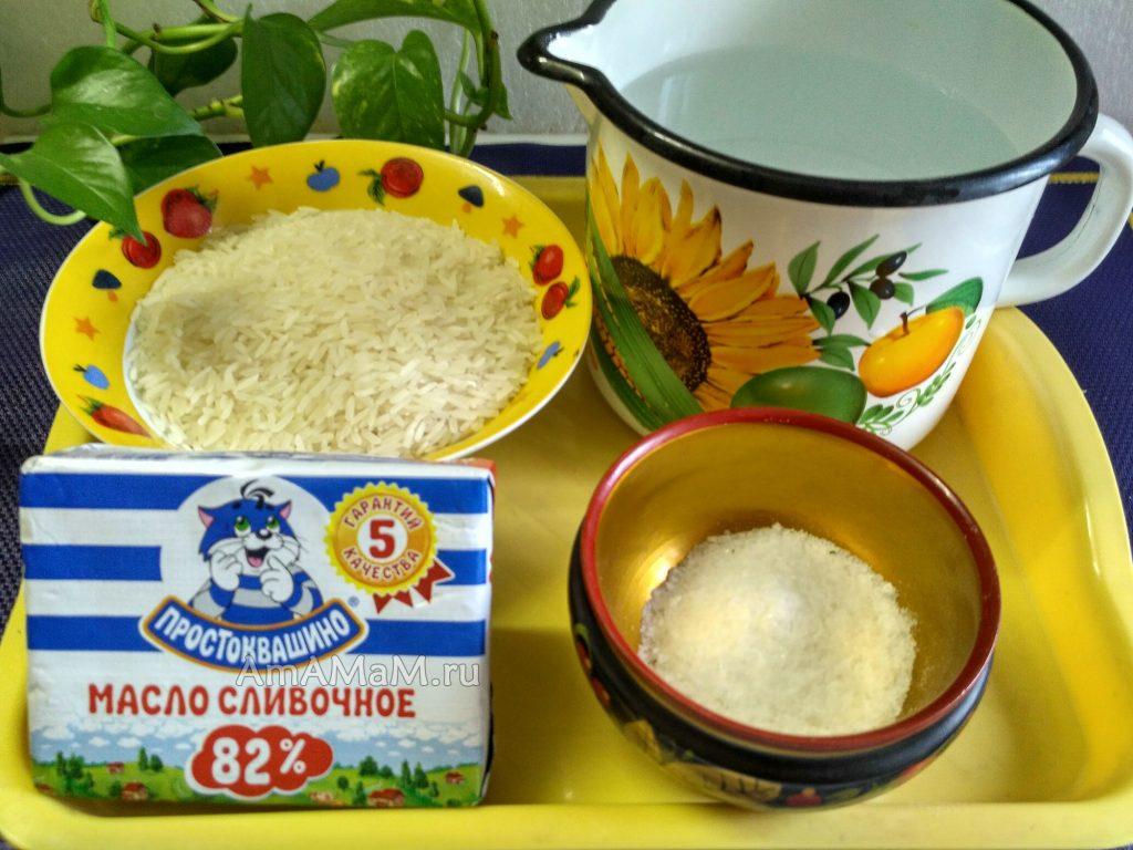 Рассыпчатая каша из риса с маслом