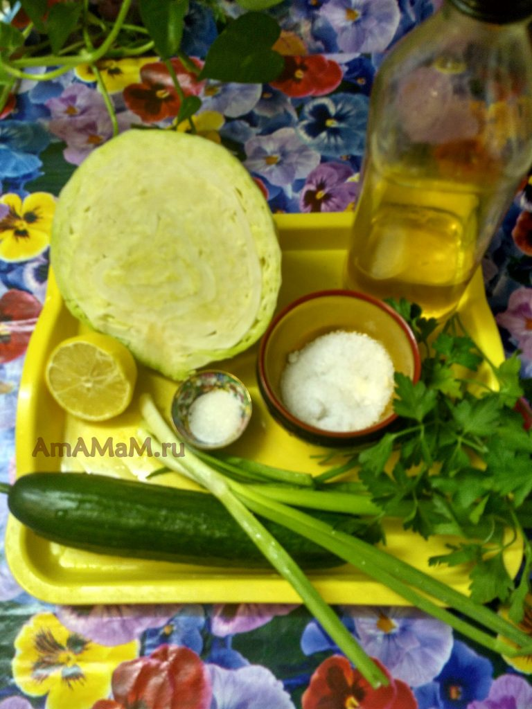 Ингредиенты капустного салата с огурцом