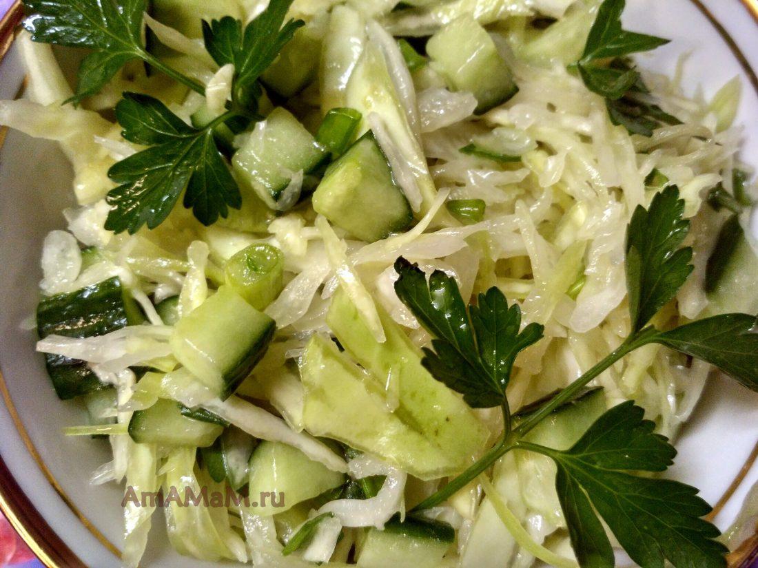 салат из яиц огурцов и капусты
