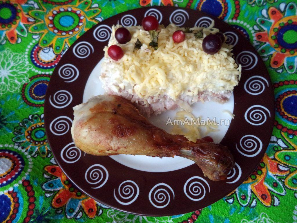 Салат Мечта из грудки с ветчиной, яблоками, сыром, яйцами