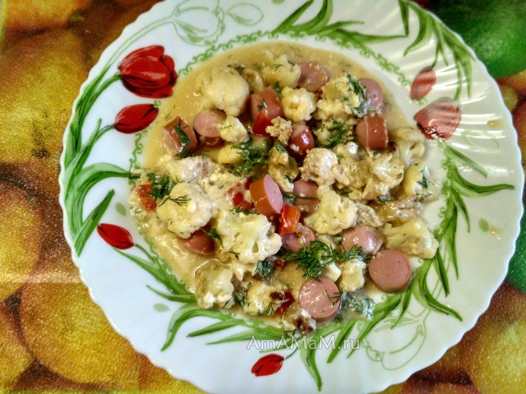 Цветная капуста с сосисками в яичной заливке