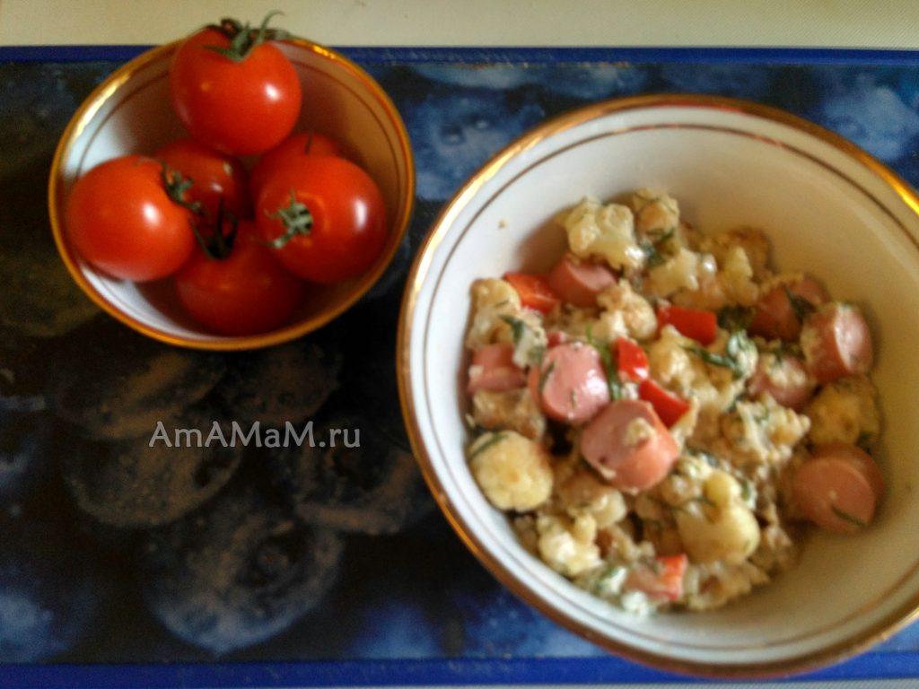 Вкусная цветная капуста с сосисками