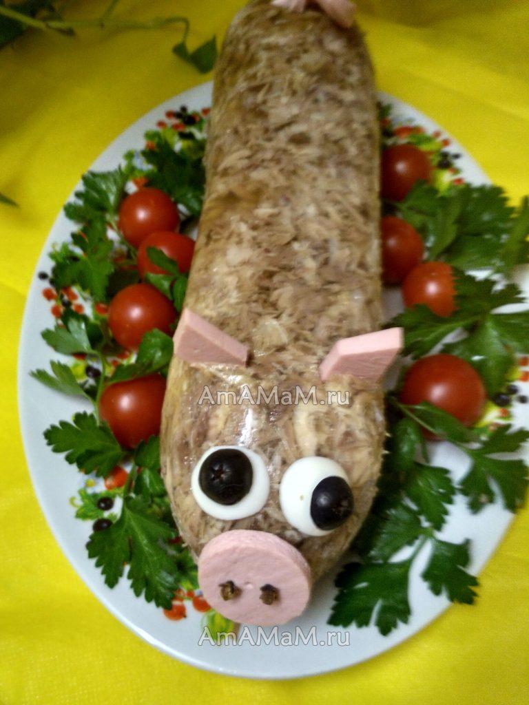 Поросенок - холодец из свинины, который выглядит как свиинья