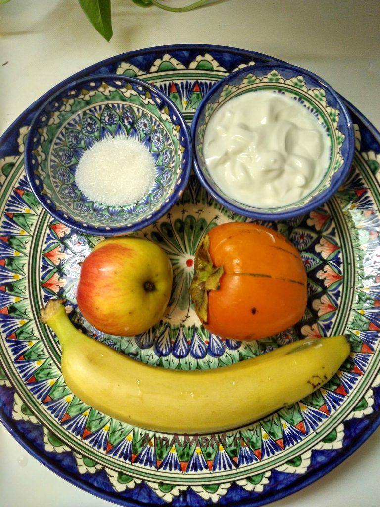 Из чего сделать салат с хурмой - ингредиенты десерта