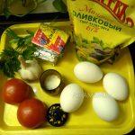 Состав салата из помидоров с сырками