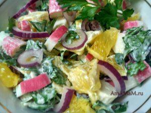 Вкусный крабовый салат с апельсинами